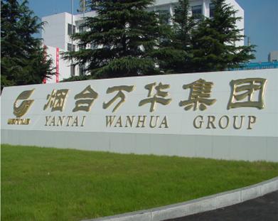 万华化学集团股份有限公司(万华化学),其前身是烟台万华聚氨酯股份有限公司(烟台万华),成立于1998年12月20 日,目前在职员工9000(国内6000,国外3000)多人,是山东省第一家先改制后上市的股份制公司,2013年6月6日成功更名为万华化学集团股份有限公司。